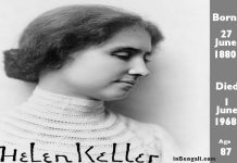 Helen Keller Biography in Bengali